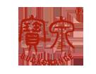 杭州宝泉--旅游纪念品-湖滨晴雨(西湖音乐喷泉)